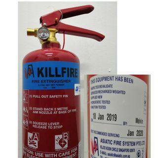 🚚 2KG Fire Extinguisher (Surplus Inventory)