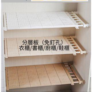 免釘孔衣櫃分層架(廚櫃/書櫃/鞋櫃適用)