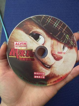 Alvin & Chipmunks 2