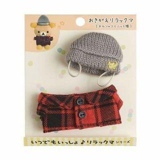 拉拉熊玩偶衣服-拉拉熊懶懶熊玩偶吊飾變裝衣服-英倫風