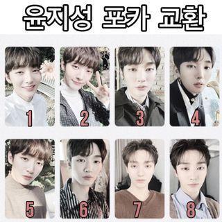 [wtt] yoon jising aside photocard