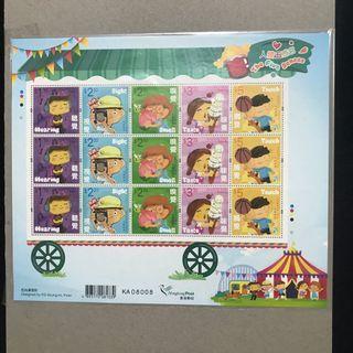 香港郵票 兒童郵票2017年 人體五感官小版張 一張