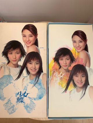 英皇 3T 少女蝶 CD (Yumiko Maggie 蔣雅文)