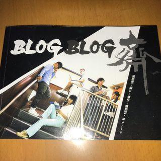 (親筆簽名)Blog blog齋