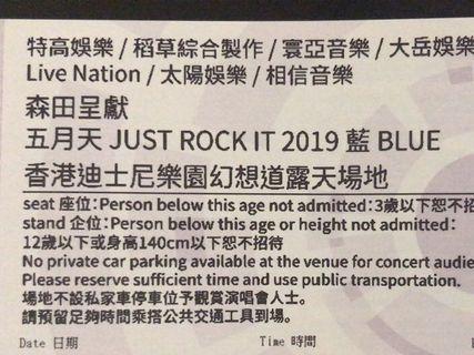 五月天演唱會2019