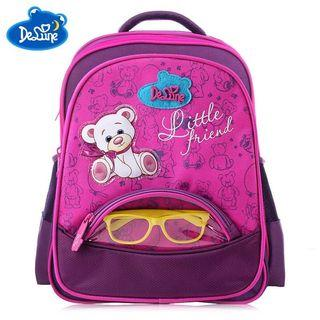 Delune School Kids Backpack with glasses - Pink