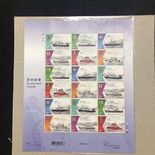 香港郵票 2015年政府船隻郵票小版張一張