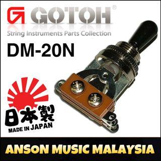 Gotoh DM-20N 3-Way Toggle Switch