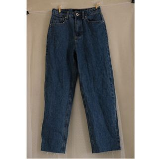 81a5607641 high waist jeans 26 | Men's Fashion | Carousell Philippines