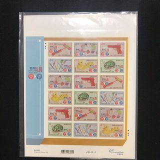 香港郵票 2016年 香港玩具—1940至1960年代 郵票小版一張張