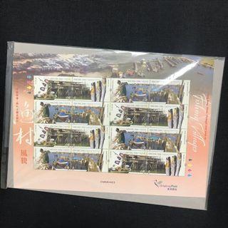香港郵票 2005年 與葡萄牙聯合發行《漁村風貌》郵票小版張