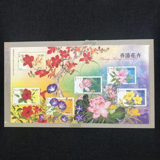 香港郵票 2008年香港花卉郵票小全張
