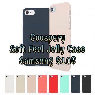 Goospery Mercury Soft Feel Case Samsung S10E