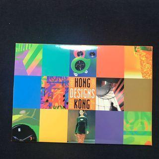 香港郵票 1998年香港設計郵票套接