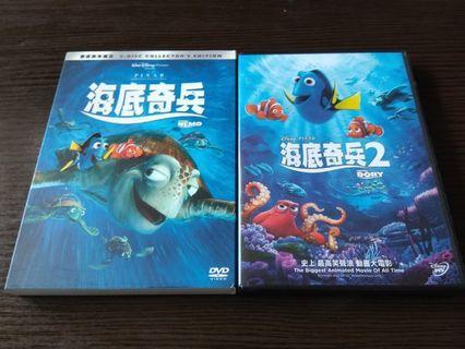 Finding Nemo 海底奇兵 1+2 - DVD Movie Package - $100 for 2