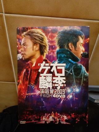 左麟右李 2003 演唱會DVD