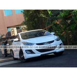 【FB搜尋桃園阿承】現代 超人氣ELANTRA旗艦 2013年 1.8 白色 二手車 中古車