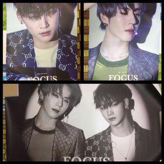 JUS2 FOCUS OFFICIAL POSTER