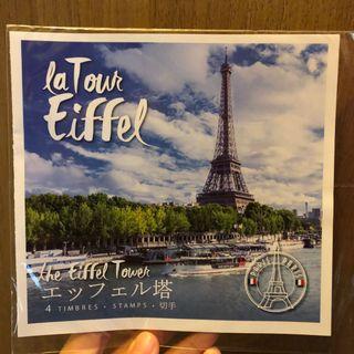 法國巴黎鐵塔郵票紀念套