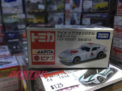 Tomica Apita 特注 Toyota 2000GT 日本國旗 2012