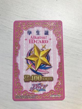星夢學園ID卡