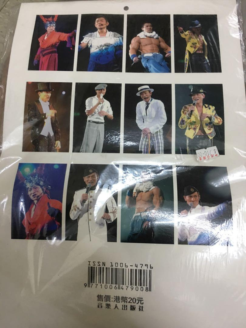 劉德華2005 演唱會 poster