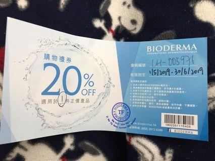 Bioderma 八折購物禮券