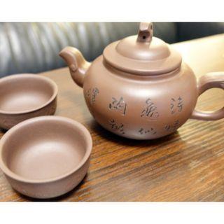 紫砂茶壺茶杯