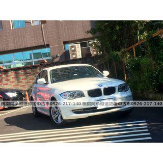 【FB搜尋桃園阿承】寶馬 超人氣118I跑7萬 2010年 2.0 白色 二手車 中古車