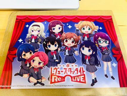 少女歌劇 Revue Starlight Campaign當選 Postcard 明信片 名信片