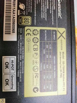 🚚 750 watts power supply