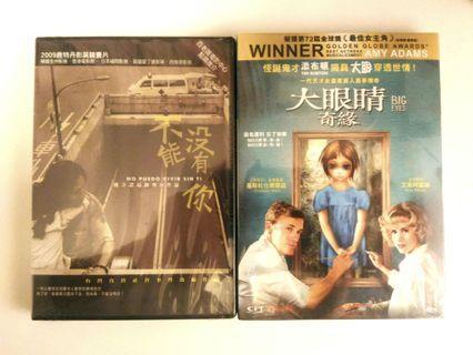 電影DVD 兩隻