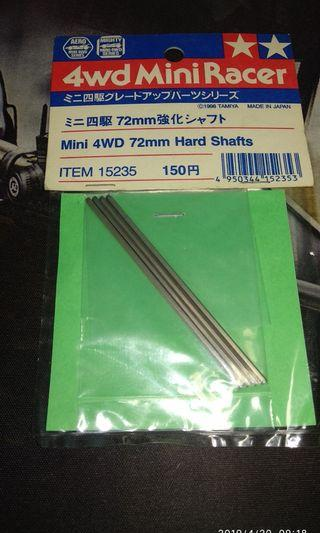 °New° Tamiya mini 4WD 72mm hard shaft