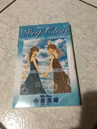 🚚 Deep clear 孩子們的遊戲番外篇 玩偶遊戲 小花美穗