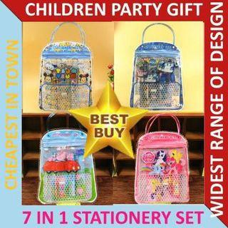 7-in-1 Stationery for Kids Birthday Gift Goodie Bag