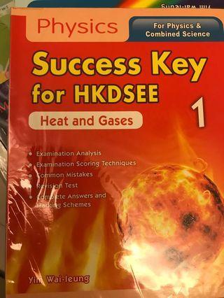 Success key physics 1