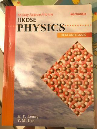 An easy approach to dse physics