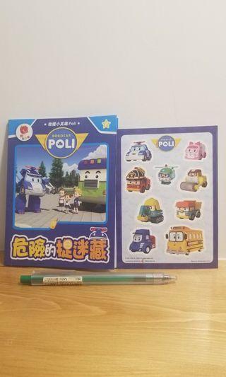 全新 救援小英雄故事書連貼紙 ROBOCAR POLI