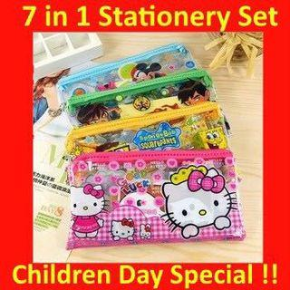 7in1 Stationery Pencil Case for Kids Birthday Goodie Bag Children's Day Gift