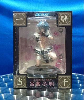 CLayz - Ryomou Shimei Black ver (amiami limited edition) #ENDGAMEyourEXCESS