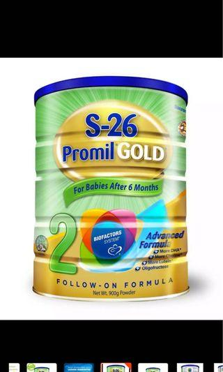 🚚 S-26 Promil Gold Stage 2
