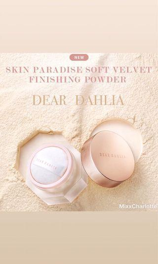 Dear Dahlia SKIN PARADISE SOFT VELVET FINISHING POWDER 空氣絲絨碎粉