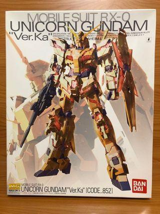 MG 1/100 Unicorn Gundam ver ka 香港限定版
