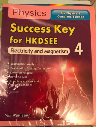 Success key  physics 4