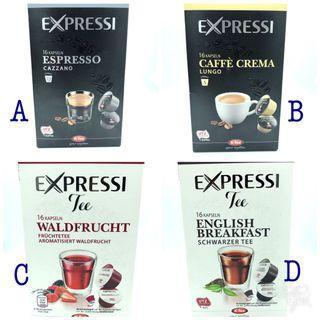 (清貨蝕賣)Expressi 4款咖啡膠囊