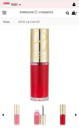 🚚 EXCEL lip care oil