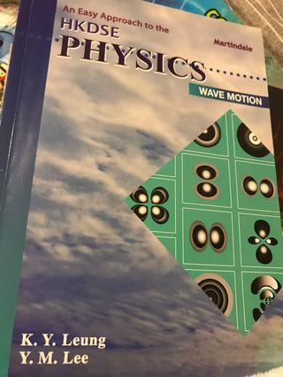 An easy approach to HK dse Physics