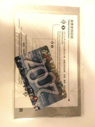兩鐵合併🚄紀念票套裝 2007