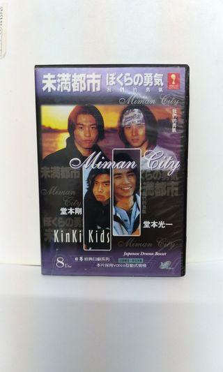KinKi Kids 我們的勇氣 (台灣出版)