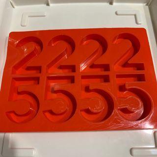 🚚 2/5數字造型模具
